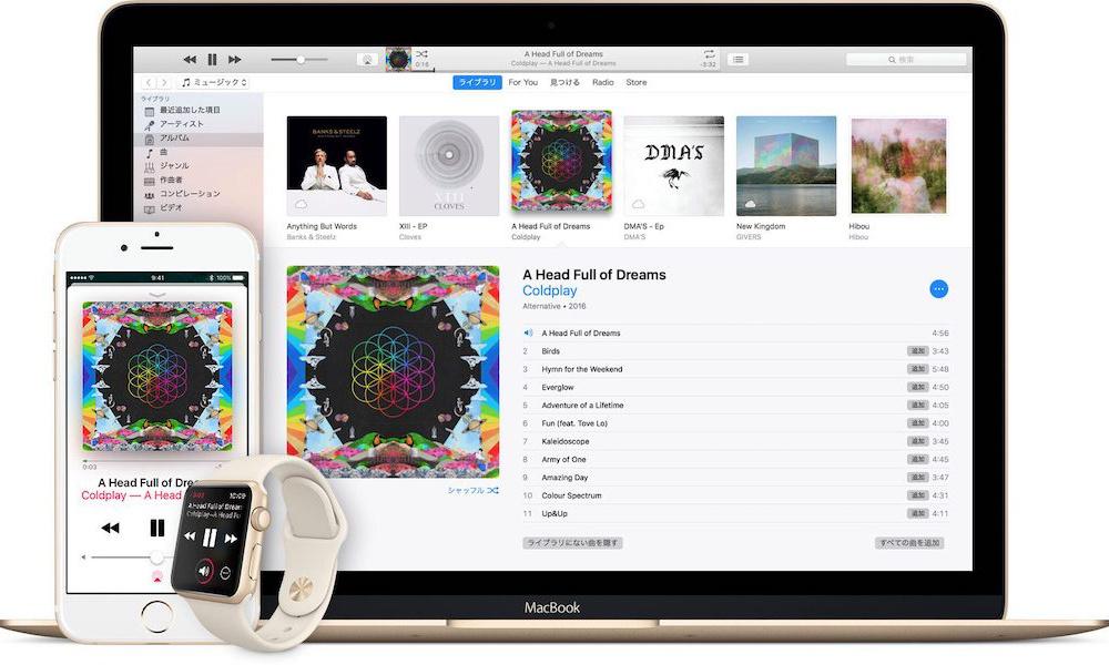 How to Fix Missing Album Art in iTunes