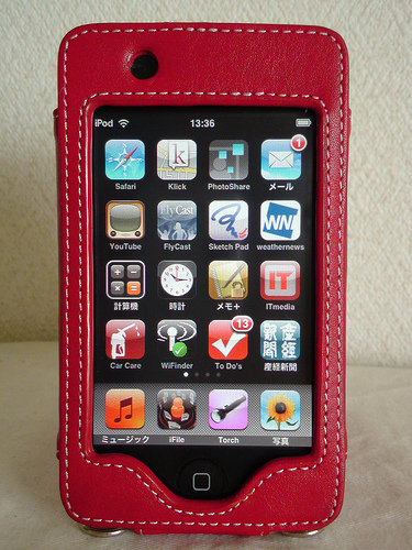 iPod touch – My PDA.