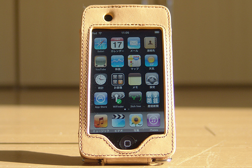 iPod touch (2nd)