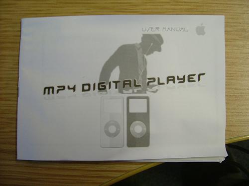iPod copy manual
