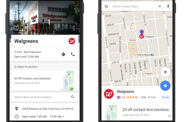NEW ADS IN GOOGLE MAPS MIGHT SUGGEST A PIT STOP AT MCDONALDS