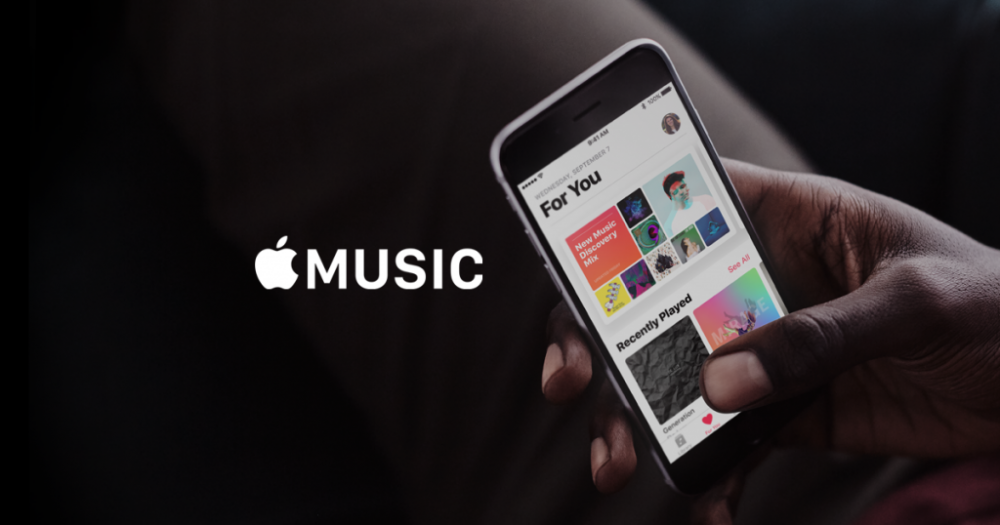 Apple Music price & how to get it
