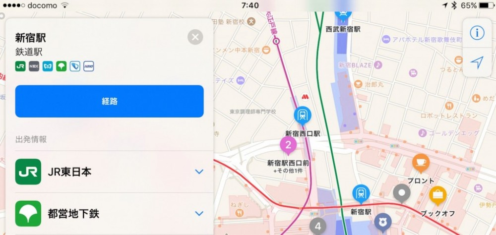 Apple Maps transit directions go live for iOS 10.1 beta users in Japan ahead of official rollout